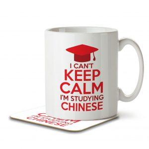 I Can't Keep Calm I'm Studying Chinese – Mug and Coaster