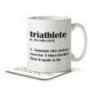 Triathlete Funny Definition - Mug and Coaster - MNC FUN 105 WHITE